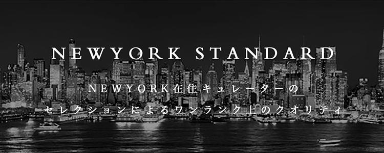 newyorkstandard